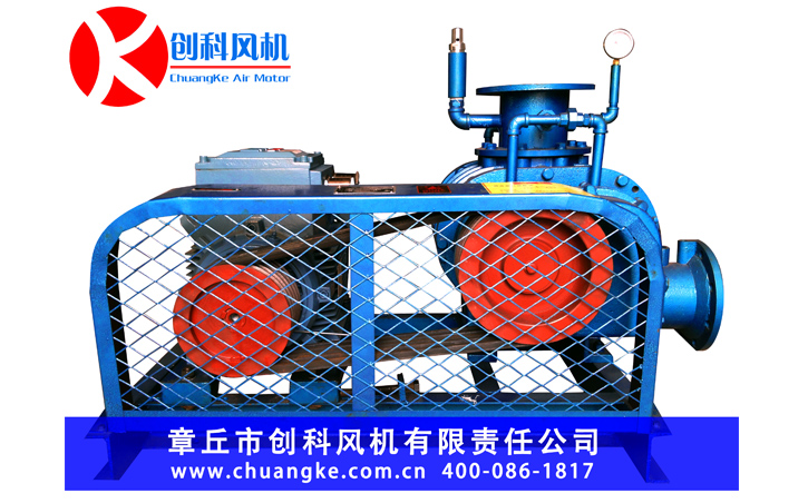 CKSR-125V型真空泵